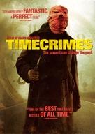 Los cronocrímenes - DVD cover (xs thumbnail)