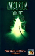 The Fly - Czech VHS movie cover (xs thumbnail)