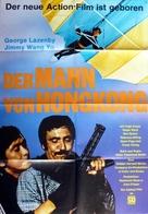 The Man from Hong Kong - German Movie Poster (xs thumbnail)