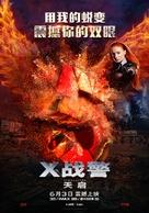 X-Men: Apocalypse - Chinese Movie Poster (xs thumbnail)