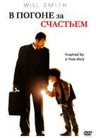 The Pursuit of Happyness - Russian Movie Cover (xs thumbnail)