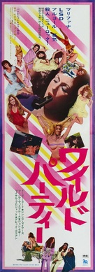 Beyond the Valley of the Dolls - Japanese Movie Poster (xs thumbnail)
