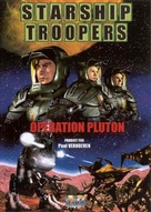 Starship Troopers - French DVD movie cover (xs thumbnail)