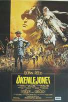 Lion of the Desert - Swedish Movie Poster (xs thumbnail)