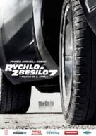 Furious 7 - Slovak Movie Poster (xs thumbnail)