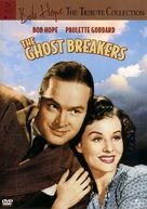 The Ghost Breakers - DVD cover (xs thumbnail)