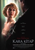 Zwartboek - Turkish Movie Poster (xs thumbnail)