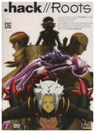 """.hack//Roots"" - Australian Movie Cover (xs thumbnail)"