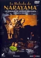 Narayama bushiko - Spanish Movie Cover (xs thumbnail)