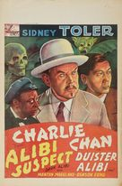 Dark Alibi - Belgian Movie Poster (xs thumbnail)