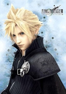 Final Fantasy VII: Advent Children - poster (xs thumbnail)