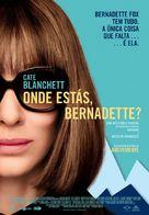 Where'd You Go, Bernadette - Portuguese Movie Poster (xs thumbnail)