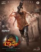 Vinaya Vidheya Rama - Indian Movie Poster (xs thumbnail)