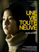 Yeo-haeng-ja - French Movie Poster (xs thumbnail)