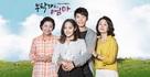 """""""Butakhaeyo, Eomma"""" - South Korean Movie Poster (xs thumbnail)"""