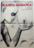 La planète sauvage - Romanian Movie Poster (xs thumbnail)