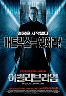 Equilibrium - South Korean Movie Poster (xs thumbnail)
