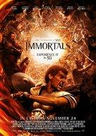 Immortals - New Zealand Movie Poster (xs thumbnail)