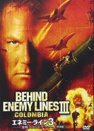 Behind Enemy Lines: Colombia - Japanese Movie Cover (xs thumbnail)