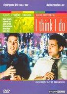 I Think I Do - French DVD movie cover (xs thumbnail)
