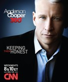 """Anderson Cooper 360°"" - Movie Poster (xs thumbnail)"