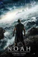 Noah - British Movie Poster (xs thumbnail)