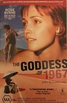 The Goddess of 1967 - Australian DVD movie cover (xs thumbnail)