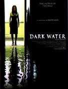 Dark Water - French Movie Poster (xs thumbnail)