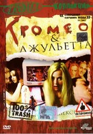 Tromeo and Juliet - Russian Movie Cover (xs thumbnail)