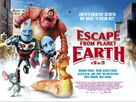 Escape from Planet Earth - British Movie Poster (xs thumbnail)