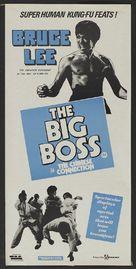Tang shan da xiong - Australian Movie Poster (xs thumbnail)