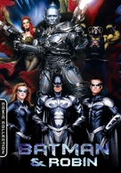 Batman And Robin - German Movie Cover (xs thumbnail)