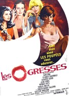 The Queens - French Movie Poster (xs thumbnail)