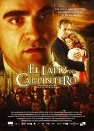 Lápiz del carpintero, El - Mexican Movie Poster (xs thumbnail)