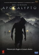 Apocalypto - Italian Movie Cover (xs thumbnail)