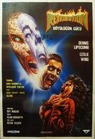 Retribution - Turkish Movie Poster (xs thumbnail)
