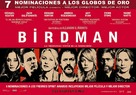 Birdman or (The Unexpected Virtue of Ignorance) - Spanish Movie Poster (xs thumbnail)