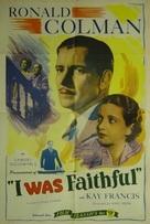 Cynara - Movie Poster (xs thumbnail)