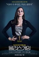 Molly's Game - South Korean Movie Poster (xs thumbnail)
