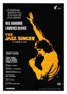 The Jazz Singer - Spanish Movie Poster (xs thumbnail)