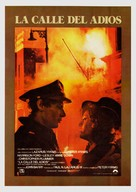 Hanover Street - Spanish Movie Poster (xs thumbnail)