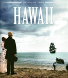 Hawaii - Blu-Ray movie cover (xs thumbnail)