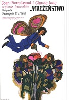 Domicile conjugal - Polish Movie Poster (xs thumbnail)