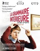 Hadikduk HaPnimi - French Movie Poster (xs thumbnail)