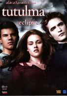 The Twilight Saga: Eclipse - Turkish DVD movie cover (xs thumbnail)