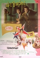 Hairspray - Thai Movie Poster (xs thumbnail)