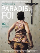 Paradies: Glaube - French Movie Poster (xs thumbnail)
