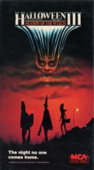 Halloween III: Season of the Witch - VHS movie cover (xs thumbnail)
