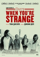 When You're Strange - Bulgarian Movie Poster (xs thumbnail)