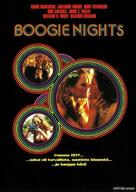 Boogie Nights - Finnish Movie Cover (xs thumbnail)